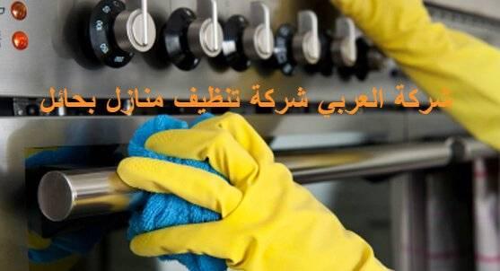 طرق تنظيف المطبخ بسهولة ويسر