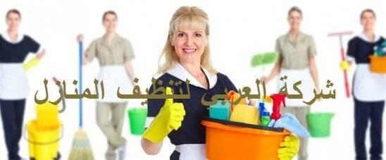 نصائح لتنظيف المنزل بسهوله