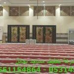 شركة تنظيف مساجد بحائل – 0551154864 – 0531459153