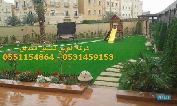 1518086629489584688 - شركة تنسيق حدائق بحائل - 0557835167 - قص اشجار بحائل
