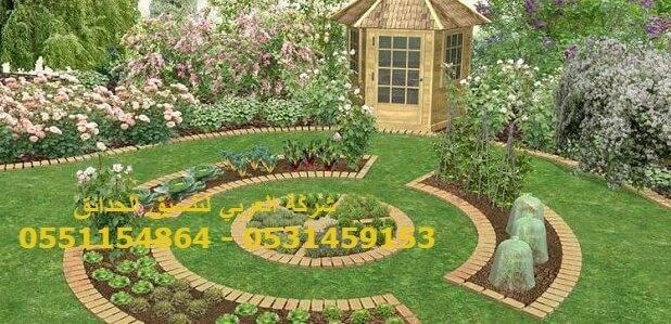 Landscaping 651x320 - شركة تنسيق حدائق بحائل - 0557835167 - قص اشجار بحائل