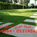 شركة تنسيق حدائق بحائل 0551154864 – 0531459153