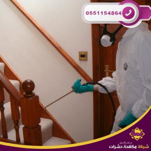 شركة مكافحة حشرات بحائل 2 300x300 - شركة مكافحة حشرات بحائل - 0551154864 - رش مببيدات بحائل