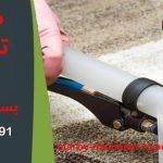 شركة تنظيف فرش بسكاكا الجوف -0551833991 – تنظيف سجاد بسكاكا