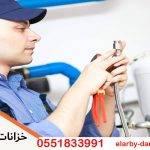 شركة تنظيف خزانات بسكاكا الجوف – 0551833991  – تنظيف منازل بسكاكا