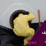 شركة تنظيف خزانات بعرعر – 0551154864 – تنظيف منازل بعرعر