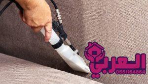 furniture cleaning 300x171 - شركة تنظيف كنب بسكاكا - 0509403136 - تنظيف مجالس بسكاكا